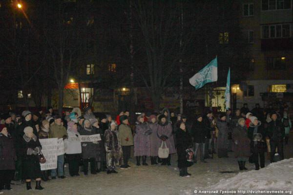 Митинг за сохранение электричек 10.12 (7)