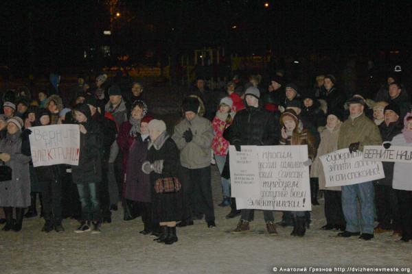Митинг за сохранение электричек 10.12 (10)