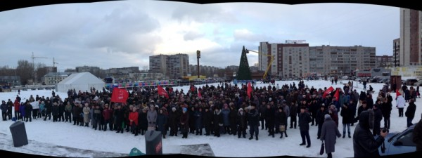 Митинг  в Череповце 14 декабря 2014 года