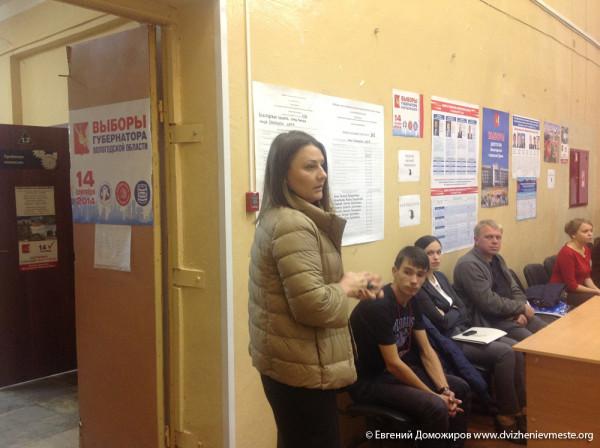 Лариса Лытасова на выборах 2014
