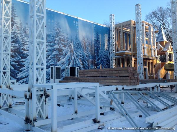 Резиденция Деда Мороза в Парке Ветеранов 27 декабря 2014 года (1)