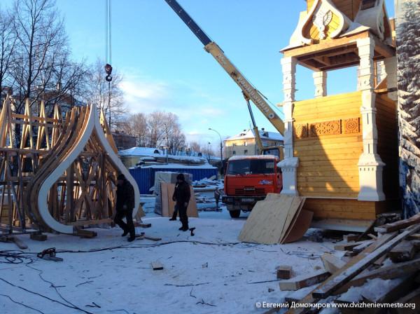 Резиденция Деда Мороза в Парке Ветеранов 27 декабря 2014 года (2)