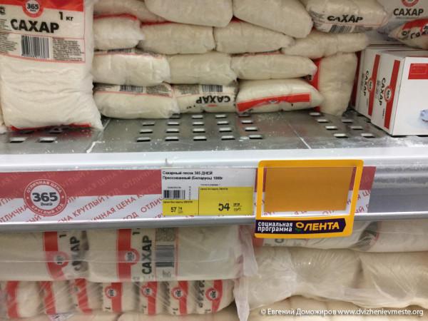 Цены в магазинах начало января 2015 года (1)