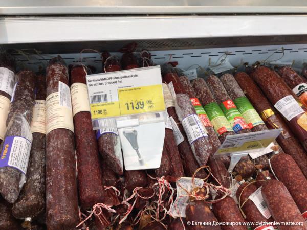 Цены в магазинах начало января 2015 года (3)