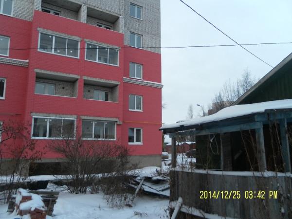 Шекснинская