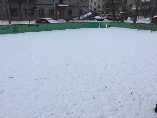 Каток на  Проспекте Победы 66 16.01.15