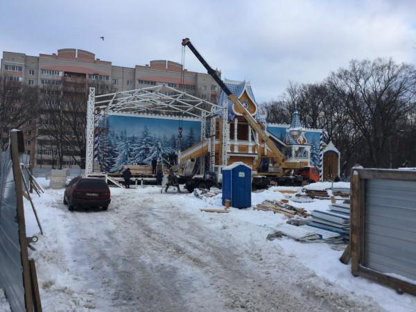 Резиденция Деда Мороза в Парке Ветеранов 16.01.15