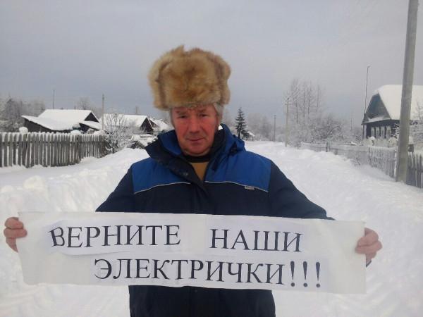 Станция Печаткино. Николай Васильевич вышел на пикет