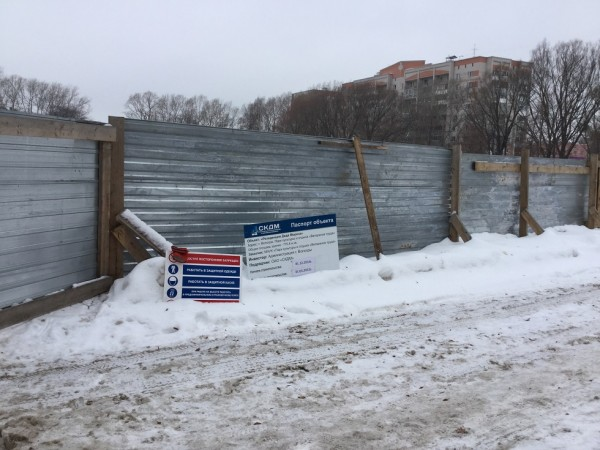 Резиденция Деда Мороза 2 февраля 2015 года (2)