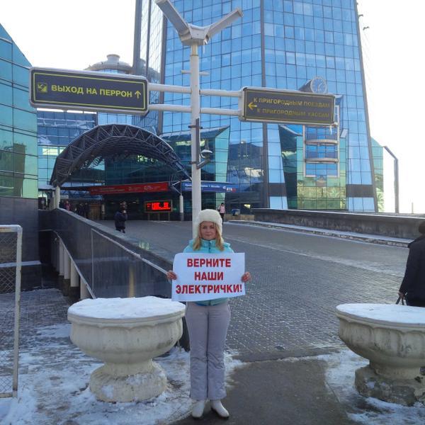 Пикет 8 февраля на станции Самара