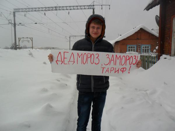 Пикет 8 февраля в Семигородней