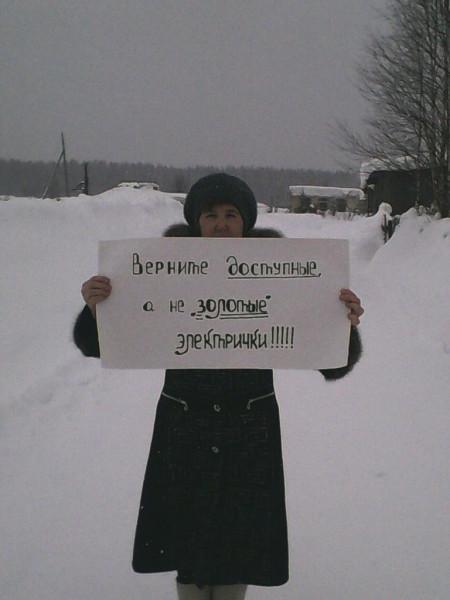Пикет 8 февраля в Семигородней 2