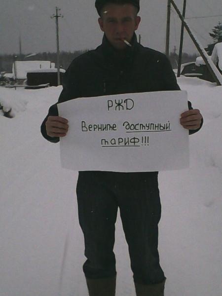 Пикет 8 февраля в Семигородней 4