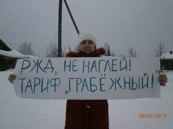 Пикет 8 февраля в Семигородней 6