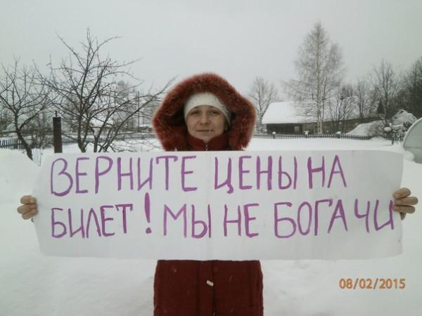 Пикет 8 февраля в Семигородней 7