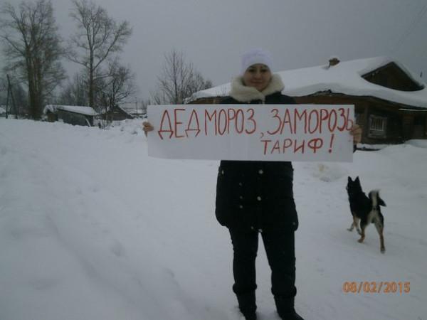 Пикет 8 февраля в Семигородней 8