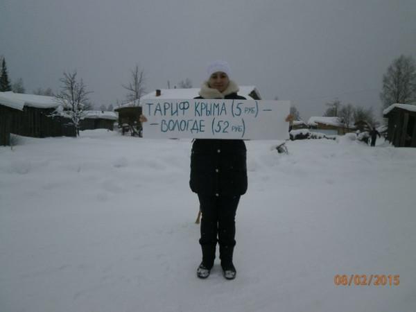 Пикет 8 февраля в Семигородней 9