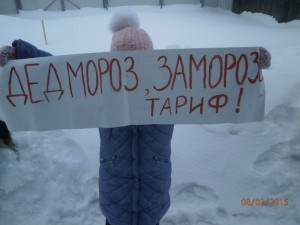 Пикет 8 февраля в Семигородней 12