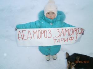Пикет 8 февраля в Семигородней 14