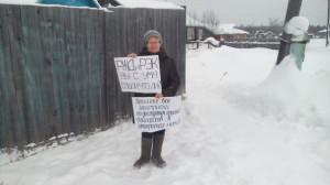 Пикет 8 февраля в Семигородней 15