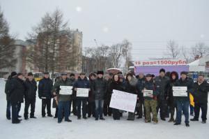 Пикет 8 февраля в Вологде 2