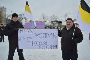 Пикет 8 февраля в Вологде 7