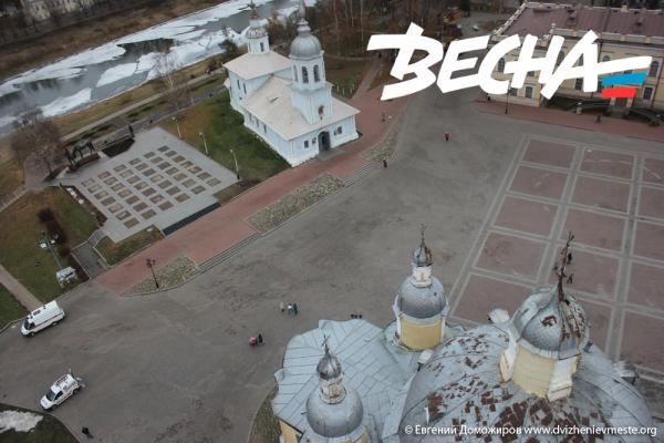 Антикризисный марш Весна. Вологда. Кремлевская площадь. 1 марта 14 часов (2)