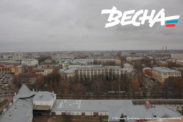 Антикризисный марш Весна. Вологда. Кремлевская площадь. 1 марта 14 часов (6)