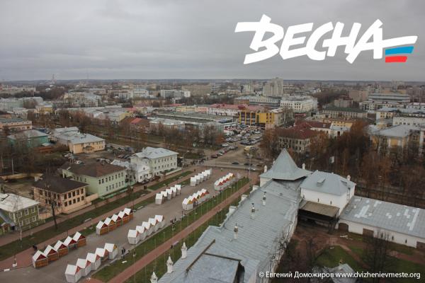 Антикризисный марш Весна. Вологда. Кремлевская площадь. 1 марта 14 часов (7)