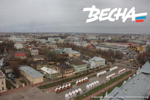 Антикризисный марш Весна. Вологда. Кремлевская площадь. 1 марта 14 часов (8)