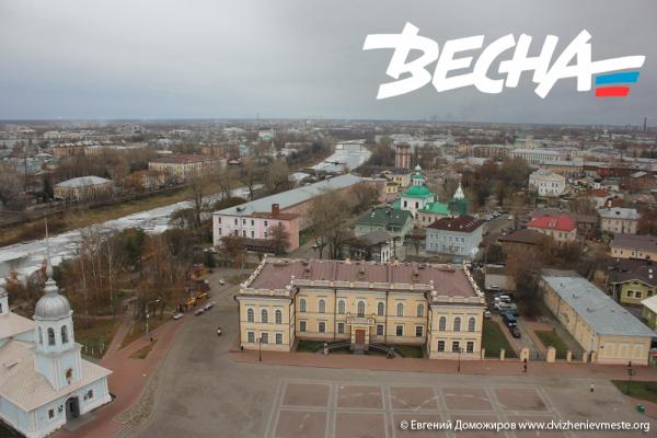 Антикризисный марш Весна. Вологда. Кремлевская площадь. 1 марта 14 часов (9)