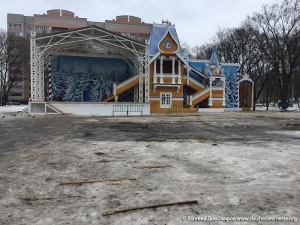 Резиденция Деда Мороза 24 февраля 2015 года (2)