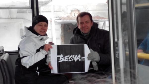Евгений и Ольга Доможировы после марша Весна в Вологде. 1 марта 2015 года