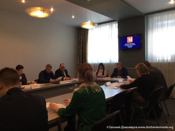 Вологодская городская Дума. Отчет о 2014 годе (2)