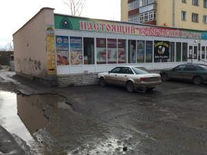Дороги Вологды. для РосЯмы (18)