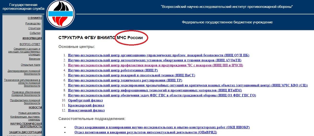 Реквизиты ОАО Птицефабрика  Шекснинская , Нифантово, и.