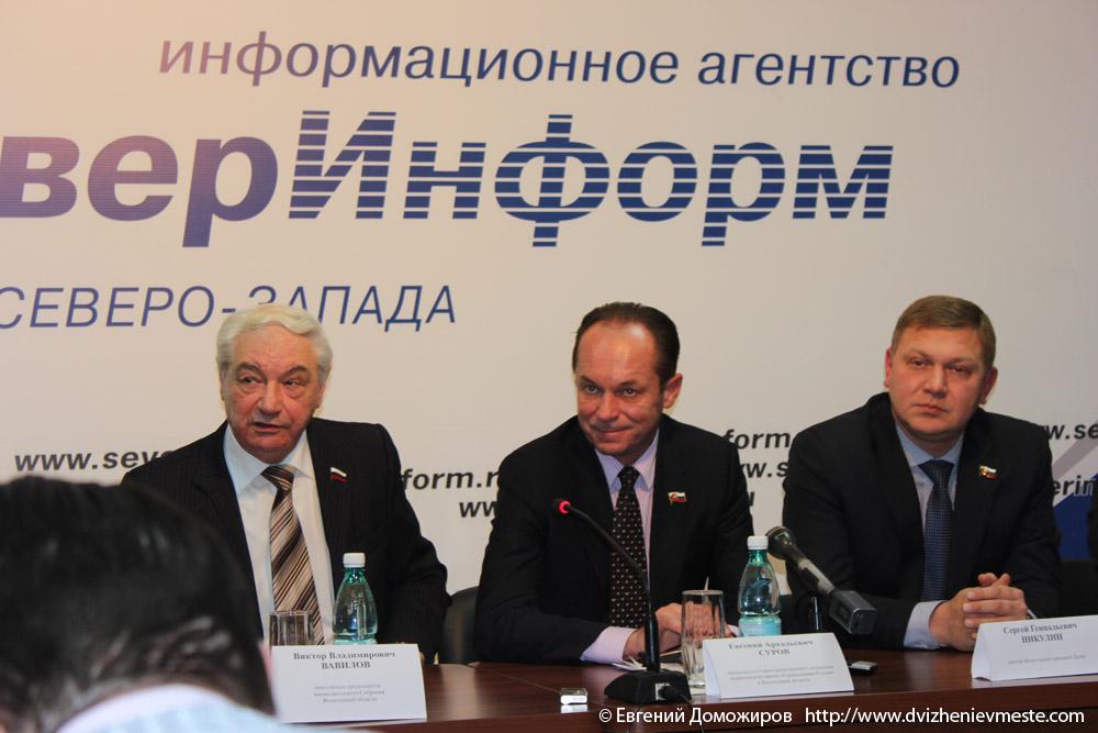 Руководство Справедливой России в Вологде