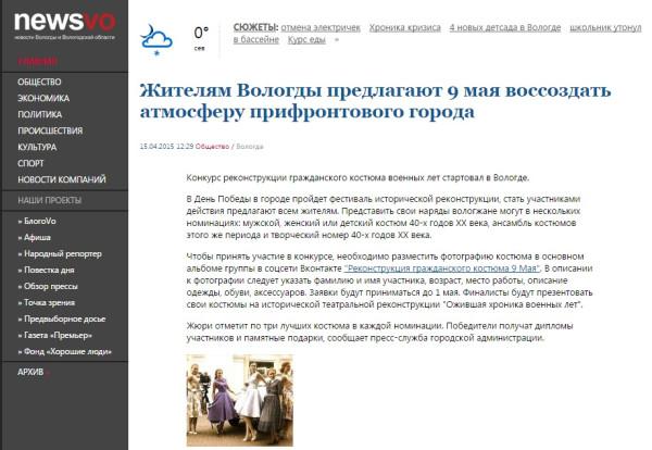 На командном чемпионате мира украинские шахматисты обыграли сборную России со счетом 2,5-1,5 - Цензор.НЕТ 2089