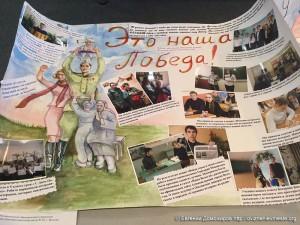 Вологодская городская Дума 23 апреля 2015 года (1).jpg