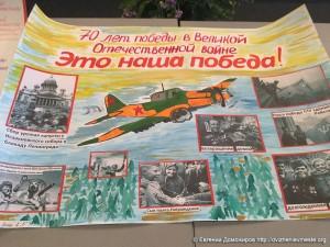 Вологодская городская Дума 23 апреля 2015 года (2).jpg