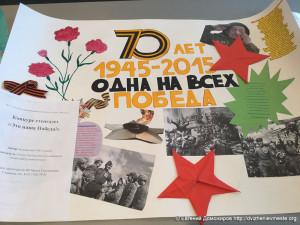 Вологодская городская Дума 23 апреля 2015 года (3).jpg