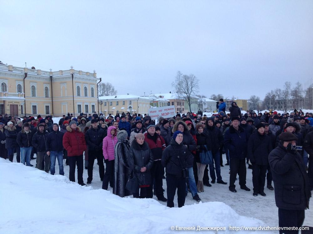 Митинг против грабительских цен в Вологде 2-го февраля 2013 года