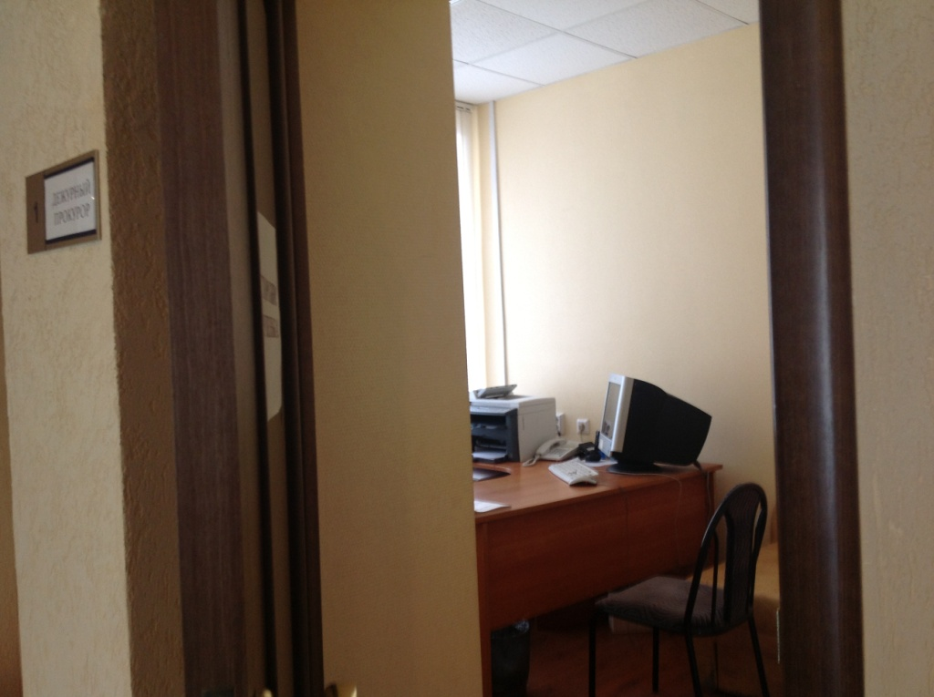 Прокуратура Вологодской области, пустой кабинет дежурного прокурора