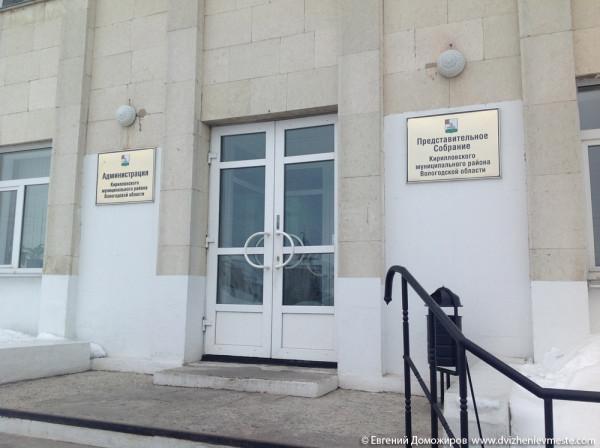 Горицы, Кирилловский район, незаконная стойка причала (46)