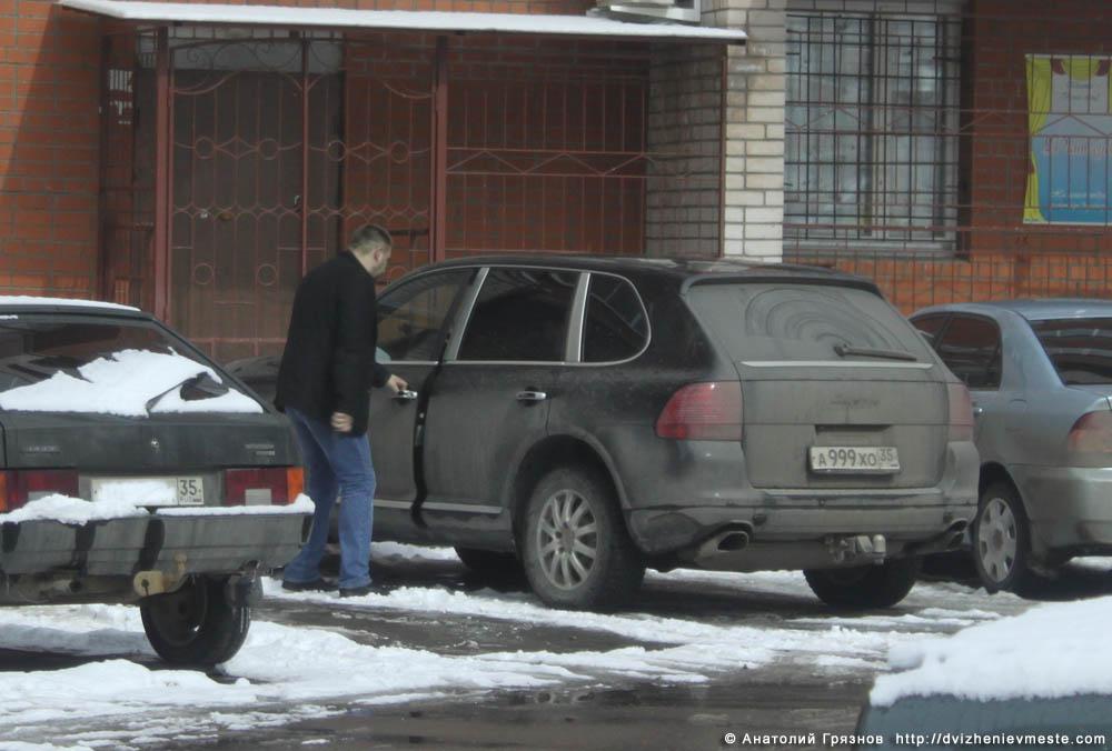 Копылов Роман и Porsche Cayenne