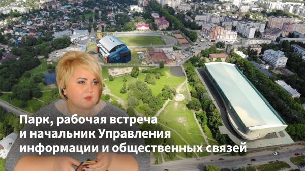 Анна Санкина и Ковыринский парк.jpg