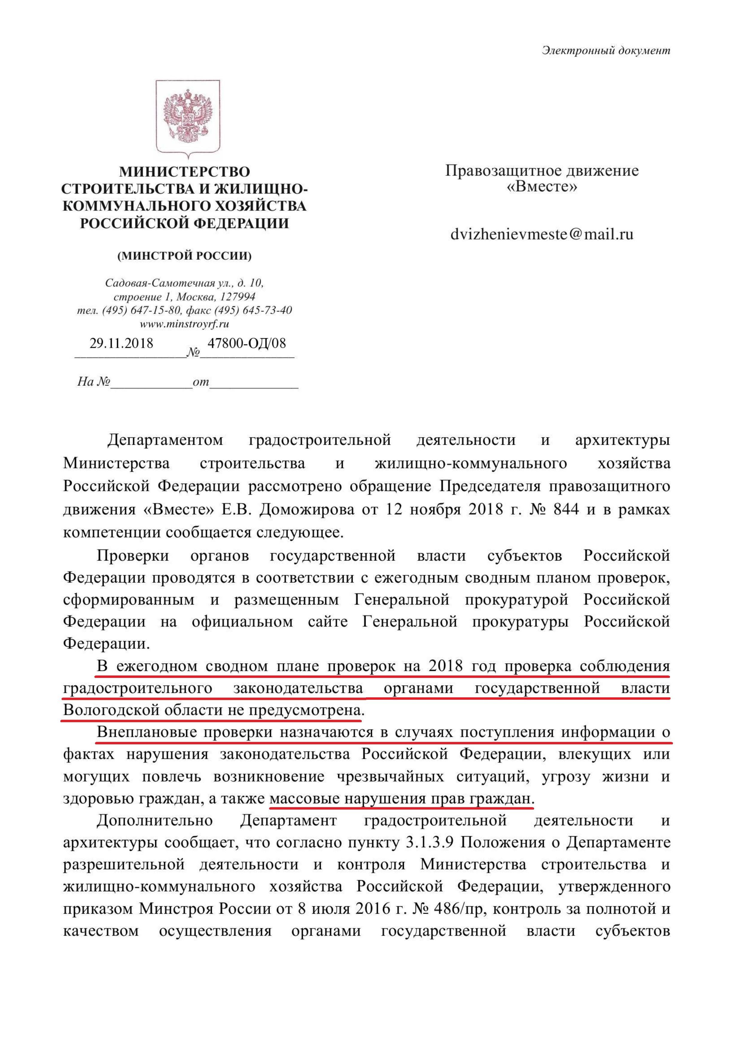 Алматы порча тротуаров административное нарушение