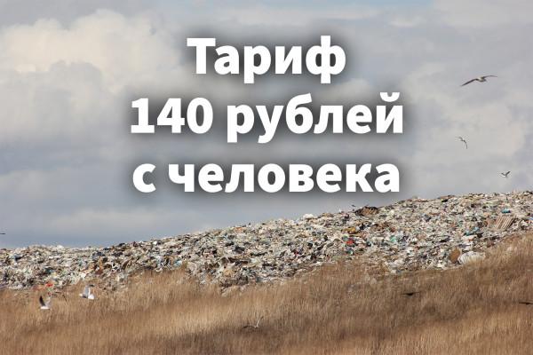 Губернатор Кувшинников и мусор.jpg