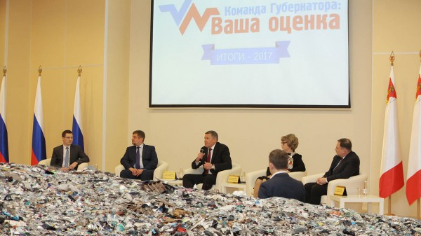Пять вопросов губернатору Кувшинникову о мусоре и полигоне ТКО.JPG