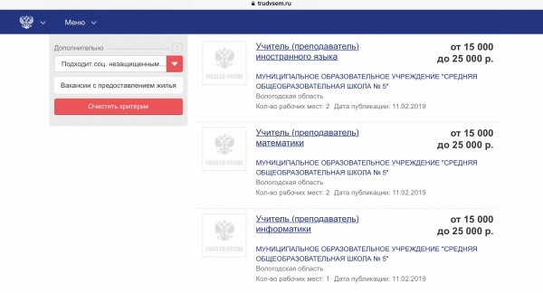 Майские указы Президента В Вологде.jpg
